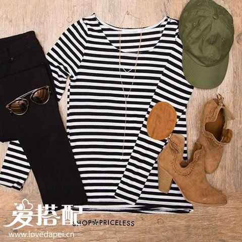 女人秋季时尚穿衣搭配